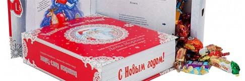 книга-деды-морозы2.jpg